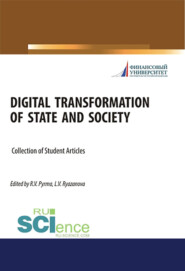 Digital transformation of state and society