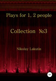 Plays for 1, 2 people. Collection №3