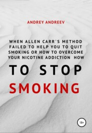 When Allen Carr's method failed to help you to quit smoking or how to overcome Your nicotine addiction, how to stop smoking